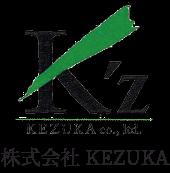 株式会社KEZUKA